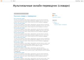 multilingual-ictionaries.blogspot.com