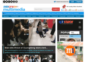multimedia.asiaone.com