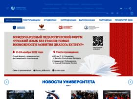 multisite.unn.ru