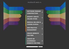 multisoft-web.ru