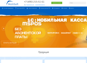 multisoft.ru