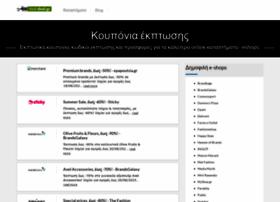 multistore.gr