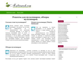 multivarok.com