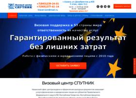 multivisa-kazan.ru