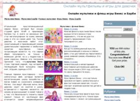 multiwinx.net
