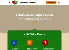 multvkino.ru