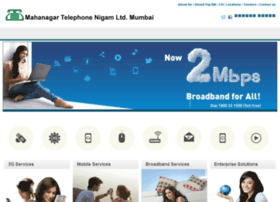 mumbai.mtnl.net.in