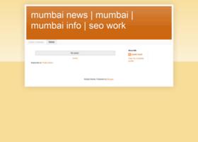 mumbaidial.blogspot.in