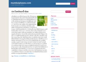 mumbaipluses.com