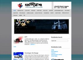 mumbaipratibimba.wordpress.com