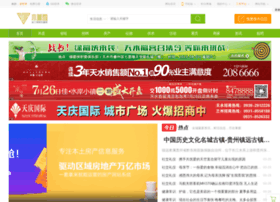 mumiandao.com