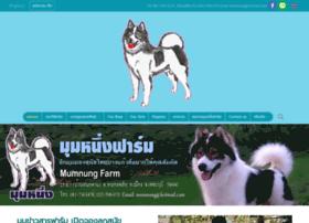 mumnungfarm.com