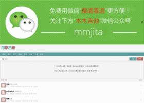 mumujita.com
