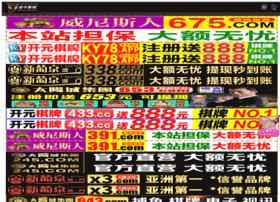 mundoben10.com