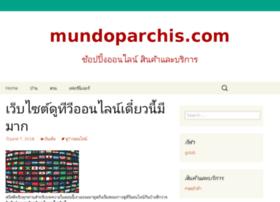 mundoparchis.com