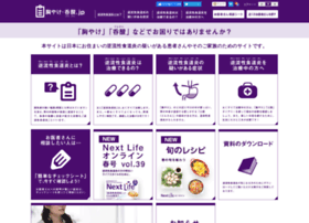 muneyake-donsan.jp