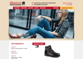 munhen-stock.com.ua
