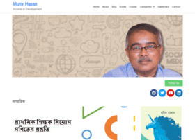 munirhasan.com