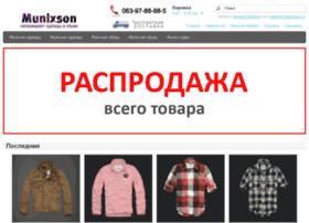 munixson.com.ua