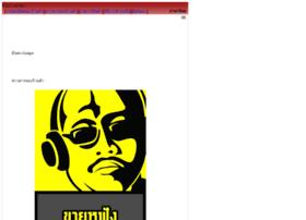 munkonggadget.tarad.com