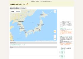 munouyaku.m47.jp