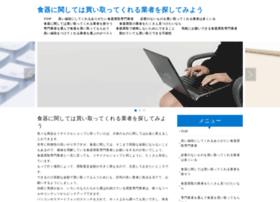 munyoki.com