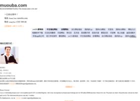 muouba.com