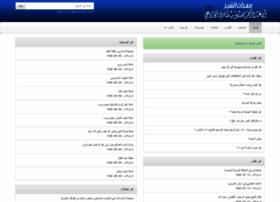 muqbel.net