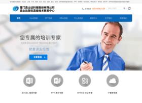muqin.com.cn
