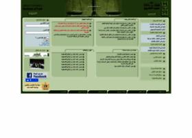muqtafi.birzeit.edu