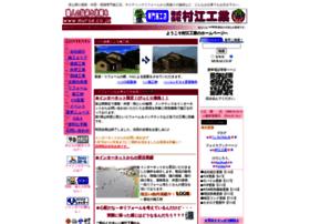 murae.co.jp