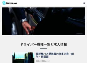 murai-shinji.net