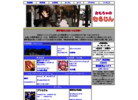 murajin.com