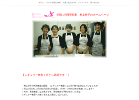 murakami-s.jp