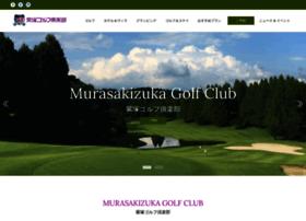 murasakigc.com