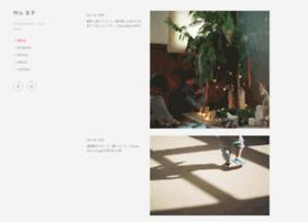 murayamahiroko.com