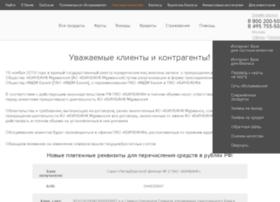 murmansk.binbank.ru