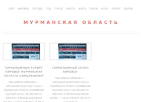 murmanskaya-oblast.ru
