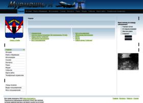 murmashi.ru