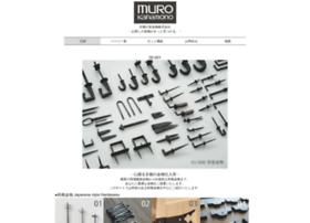 murokanamono.co.jp