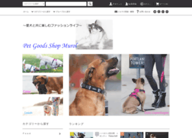murol.shop-pro.jp