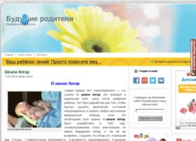 murtazinadr.ru