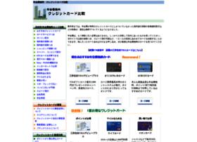 muryo-creditcard.com