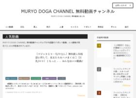 muryo-doga-channel.link
