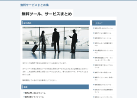 muryo.yakuda-chi.com