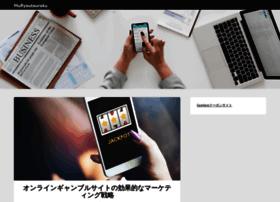 muryoutouroku.com