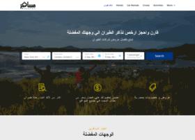 musafer.com