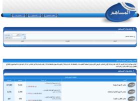 musahim.com