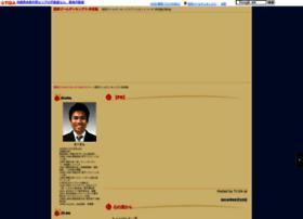 musan.ti-da.net