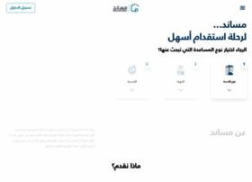 musaned.com.sa